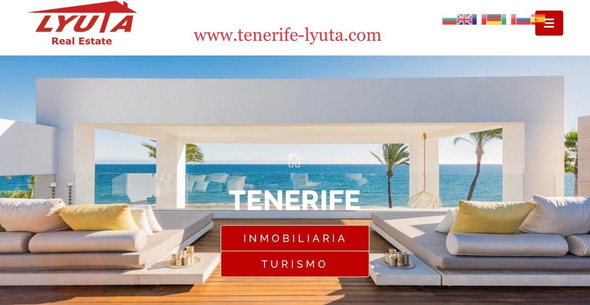 Недвижими имоти на остров Тенерифе
